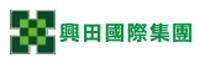 興田國際集團
