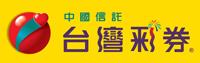台灣彩券股份有限公司